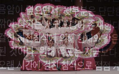 Huruf Korea (Bahasa Korea Level I)