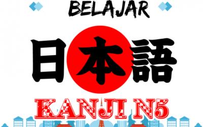 Belajar Kanji N5