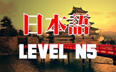 Bahasa Jepang Level 0 – 5